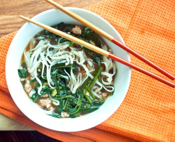 Spicy Pork and Mustard Green Soup via freshandfoodie.com @freshandfoodie